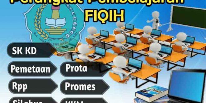 perangkat pembelajaran fiqih, rpp fiqih kelas 10, silabus fiqih kelas 10, program semeseter fiqih kelas 10, program tahunan fiqih kelas 10